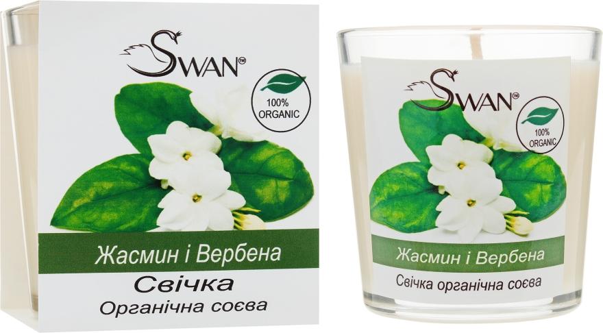 """Органическая соевая свеча """"Жасмин и Вербена"""" - Swan"""