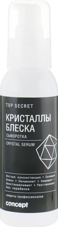 """Сыворотка для волос """"Кристаллы блеска"""" - Concept Top Secret Crystal Serum"""