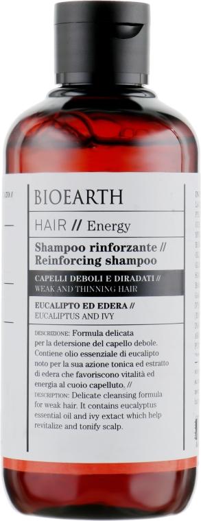 Шампунь укрепляющий - Bioearth Hair Strengthening Shampoo