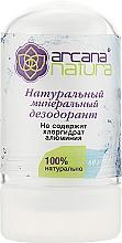 Духи, Парфюмерия, косметика Дезодорант минеральный - Arcana Natura Mineral Deodorant