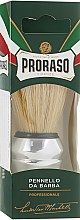 Парфумерія, косметика Помазок для гоління - Proraso Shaving Brush