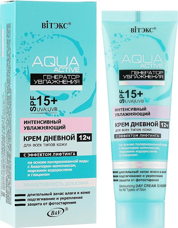 Интенсивно увлажняющий крем дневной SPF 15 для всех типов кожи - Витэкс Aqua Active