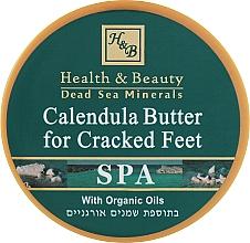Духи, Парфюмерия, косметика Масло календулы для потрескавшихся ступней - Health and Beauty Foot Butter