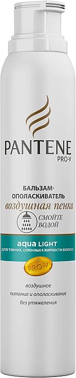 """Бальзам-ополаскиватель """"Воздушная пенка"""" - Pantene Pro-V Aqua Light"""
