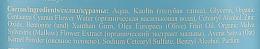 Голубая очищающая маска для лица на васильковой воде - Рецепты бабушки Агафьи Банька Агафьи — фото N3