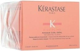 Питательная маска для волос - Kerastase Discipline Mask Curl Ideal — фото N1