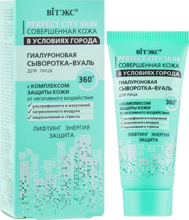 Гиалуроновая сыворотка-вуаль для лица - Витэкс Perfect Citi Skin
