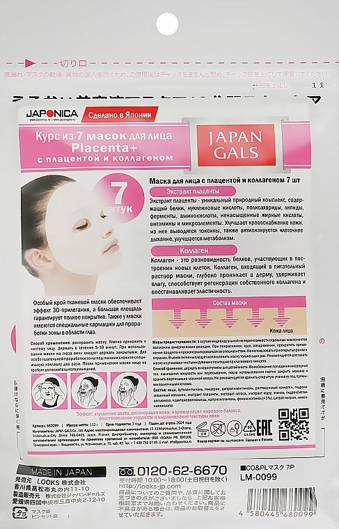 Маска для обличчя з екстрактом плаценти і колагеном - Japan Gals CO Plus Placenta Facial Mask — фото N2