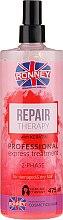 Духи, Парфюмерия, косметика Двухфазный мист для поврежденных и сухих волос - Ronney Repair Therapy Professional Express Treatment 2-Phase