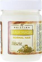 Духи, Парфюмерия, косметика Маска для нормальных волос - Hristina Cosmetics Hair Mask Normal Hair