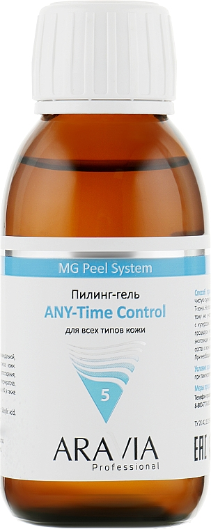 Пилинг-гель для лица - Aravia Professional Any-Time Control