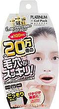 Духи, Парфюмерия, косметика Альгинатная клей-маска с платиной и экстрактом шелка - Milliona Cosmetics Platinum Gel Pack