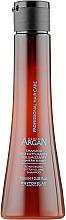 Духи, Парфюмерия, косметика Укрепляющий шампунь - Phytorelax Laboratories Olio di Argan Extra