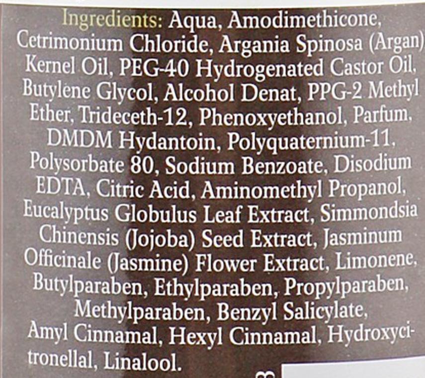 Термозащитный спрей для волос с аргановым маслом - Xpel Marketing Ltd Argan Oil Heat Defence Spray — фото N3
