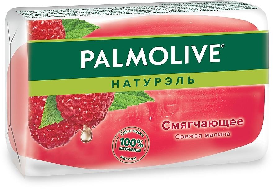 Твердое глицериновое смягчающее мыло с ароматом малины - Palmolive Naturel