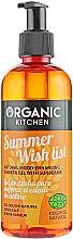 "Духи, Парфюмерия, косметика Гель для душа ""Summer Wish List"" - Organic Shop Organic Kitchen Shower Gel"
