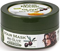 Духи, Парфюмерия, косметика Восстанавливающая маска для волос - Pharmaid Athenas Treasures Mask