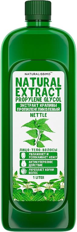 Пропиленгликолевый экстракт крапивы - Naturalissimo Nettle