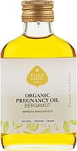 """Духи, Парфюмерия, косметика Органическое масло для тела """"Бергамот"""" - Eliah Sahil Organic Pregnancy Oil Bergamot"""