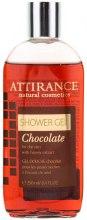 Духи, Парфюмерия, косметика Гель для душа Шоколад для сухой кожи - Attirance Chocolate Shower Gel for Dry Skin