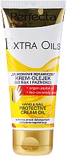 Духи, Парфюмерия, косметика Крем-масло для рук - Perfecta Body Extra Oils Protective Hand Cream Oil