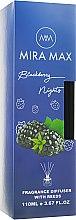 Духи, Парфюмерия, косметика Аромадиффузор - Mira Max Blackberry Nights Fragrance Diffuser With Reeds