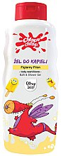 Духи, Парфюмерия, косметика Детский гель для душа с запахом мороженого - Chlapu Chlap Bath & Shower Gel