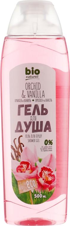 """Гель для душа """"Орхидея и ваниль"""" - Bio Naturell Orchid & Vanilla Shower Gel"""