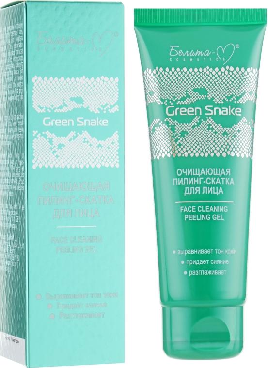 Очищающая пилинг-скатка для лица - Белита-М Green Snake