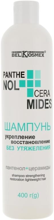 """Шампунь """"Восстановление без утяжеления"""" - BelKosmex Panthenol+Ceramides Shampoo"""