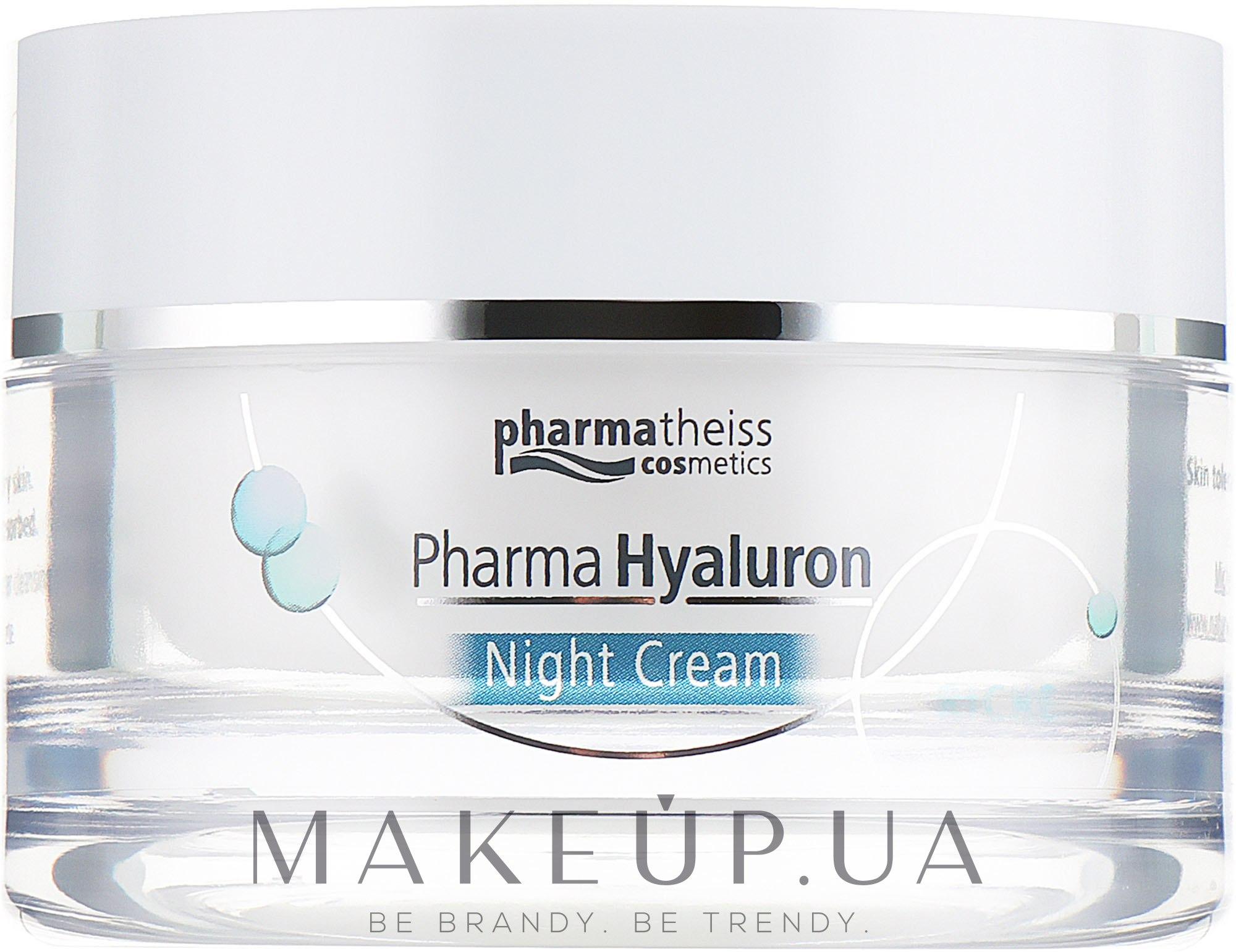 Крем ночной для лица - Pharma Hyaluron Nigth Cream Riche — фото 50ml