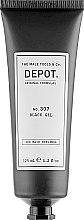 Духи, Парфюмерия, косметика Черный гель камуфляж для седины - Depot № 307 Black Gel