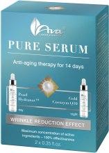 "Духи, Парфюмерия, косметика Чистая сыворотка ""Терапия против морщин"" - Ava Laboratorium Pure Serum Wrinkle Reduction Effect"