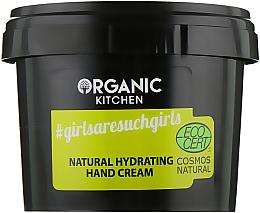 """Духи, Парфюмерия, косметика Крем увлажняющий для рук """"Девушки такие девушки"""" - Organic Shop Organic Kitchen Moisturizing Hand Cream"""