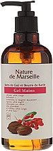 Духи, Парфюмерия, косметика Гель для мытья рук с ароматом ягод годжи и масла ши - Nature de Marseille Goji&Shea Butter Gel