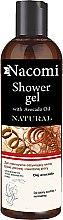 Духи, Парфюмерия, косметика УЦЕНКА Гель для душа - Nacomi Natural With Avocado Oil Shower Gel *