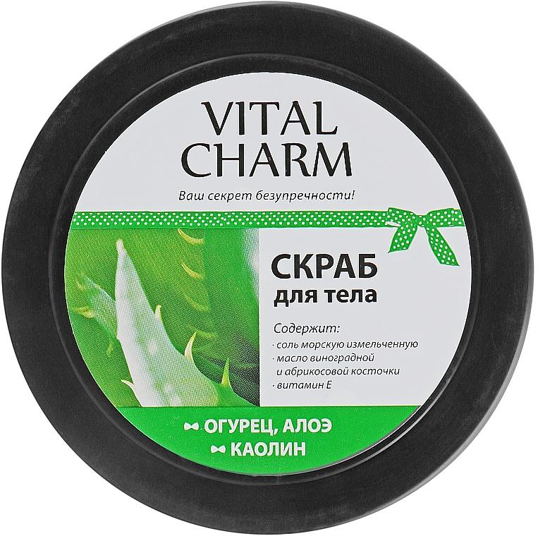 """Скраб для тела """"Огурец"""" - Vital Charm"""