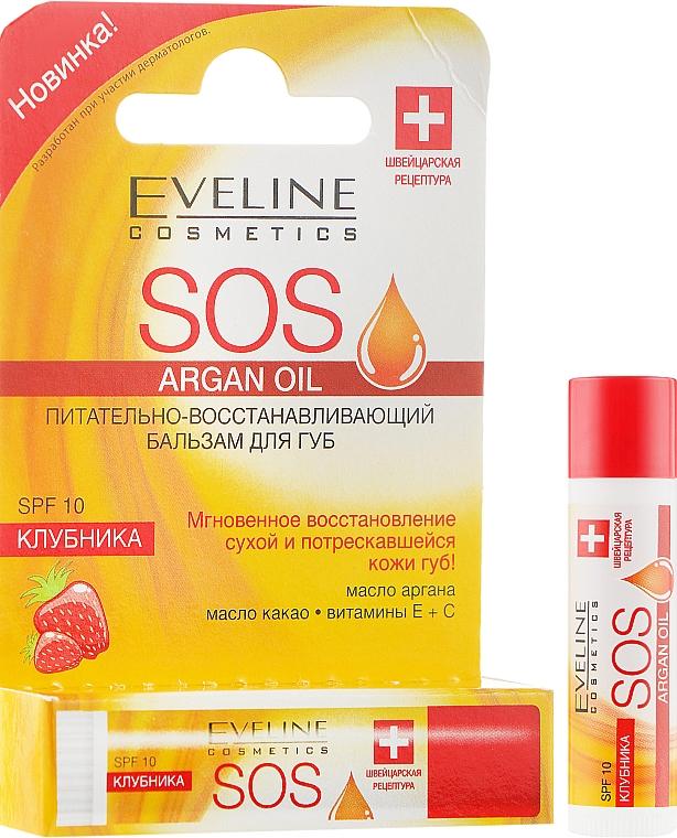 """Восстанавливающий бальзам для губ """"Клубника"""" - Eveline Cosmetics Argan Oil Sos"""