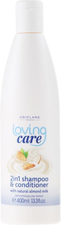 Шампунь-кондиционер для всех типов волос - Loving Care Oriflame