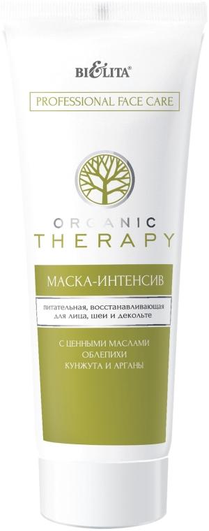 Маска-интенсив питательная восстанавливающая для лица, шеи и декольте - Bielita Organic Therapy