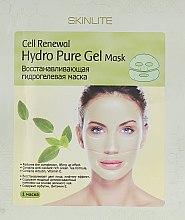 Восстанавливающая гидрогелевая маска - Skinlite Cell Renewed Hydro Pure Gel Mask — фото N1