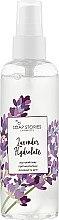 Духи, Парфюмерия, косметика Гидролат лаванда - Мильні історії Lavender Hydrolate