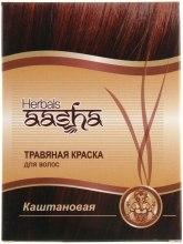 Духи, Парфюмерия, косметика Травяная краска для волос - Aasha Herbals