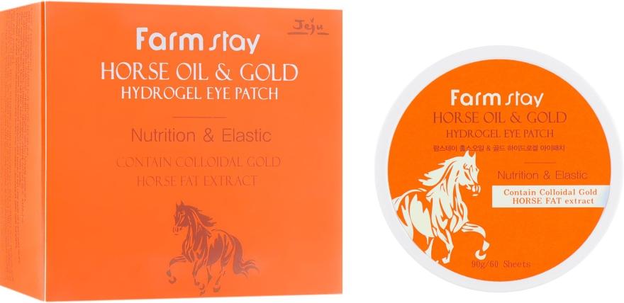 Гидрогелевые патчи с золотом и конским жиром - FarmStay Jeju Horse Oil & Gold Hydrogel Eye Patch