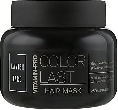 Духи, Парфюмерия, косметика Питательная маска для окрашенных волос - Lavish Care Vitamin-Pro Color Last Hair Mask