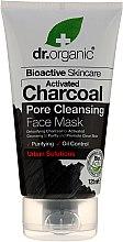 Духи, Парфюмерия, косметика Маска для лица с активированным углем - Dr. Organic Bioactive Skincare Activated Charcoal Pore Cleansing Face Mask