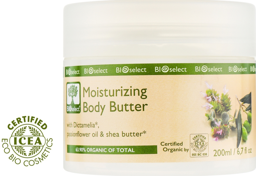 Масло для тела с Диктамелией и маслом ши - BIOselect Moisturizing Body Butter