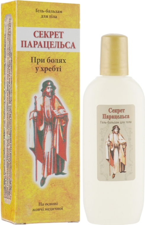 """Гель-бальзам """"Секрет Парацельса"""" при болях в позвоночнике - Healer Cosmetics — фото N1"""