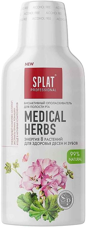 """Антибактериальный ополаскиватель для полости рта для здоровья зубов и десен """"Лечебные травы"""" - SPLAT Medical Herbs"""