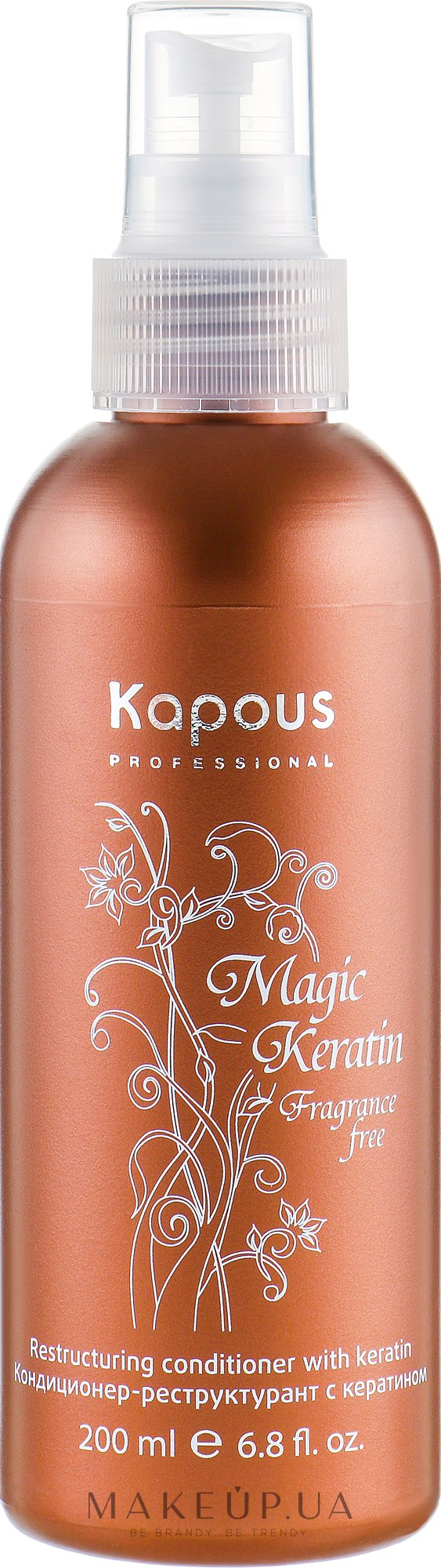 Кондиционер-реструктурант с кератином - Kapous Professional Air-Restrukturant Keratin Magic Keratin — фото 200ml